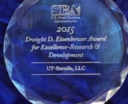 Dwight D. Eisenhower Award for Excellence